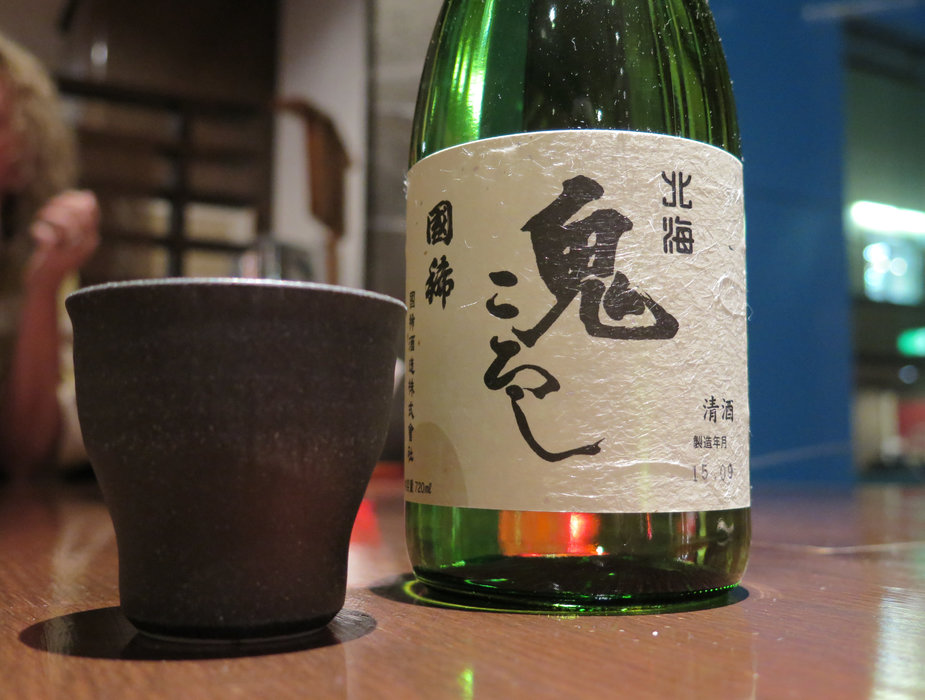 Sake is the national beverage of Japan. - ©Linda Guerrette
