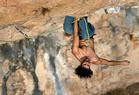 Das erste Mal draußen klettern: Von der Halle an den Fels - ©Pete O´Donovan