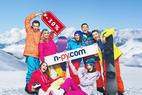 -30% sur les forfaits saison dans les stations N'PY - ©© konradbak - Fotolia.com