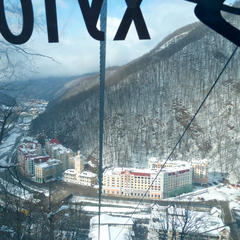 Looking down at Krasnaya Polyana