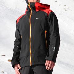 Die Ziener TRAY MAN GTX® im Skiinfo-Test - ©Skiinfo