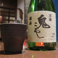 Sake - ©Linda Guerrette