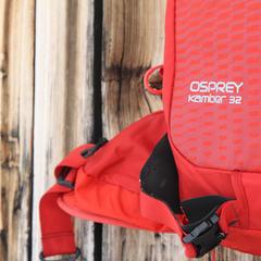 Der Osprey Kamber 32 im Skiinfo-Test - ©Skiinfo