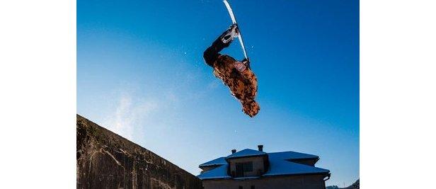VIDEO: Kreatívna snowboardová jazda naprieč SlovenskomRedbull