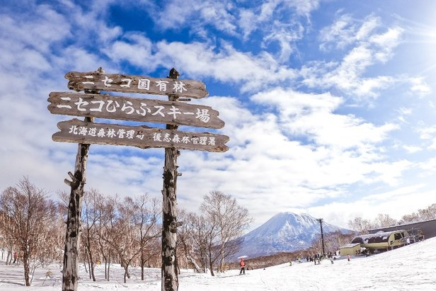 En la isla norte de Japón se encuentra el complejo de Niseko y las montañas circundantes.   - © Eric Ward