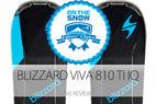 2015 Women's Frontside Editors' Choice Ski: Blizzard Viva 810 TI IQ - ©Blizzard