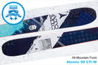 Atomic Vantage 90 CTi W: 16/17 Editors' Choice Women's All-Mountain Front Ski - © Atomic