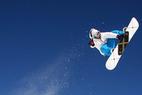 Vans Snowpark i Mayrhofen: Verdens farligst sandkasse.