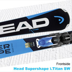 Editors' choice: Best carving skis for 2016/2017 - ©Head